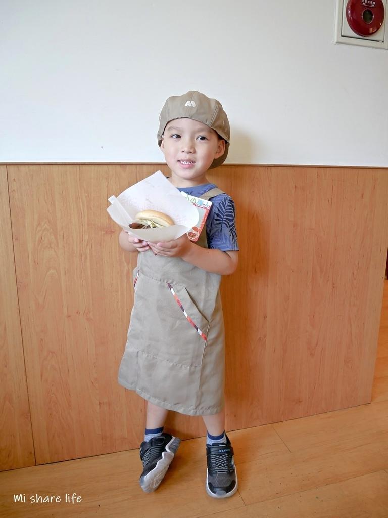 摩斯漢堡 小小廚師 小小漢堡達人 (12).jpg