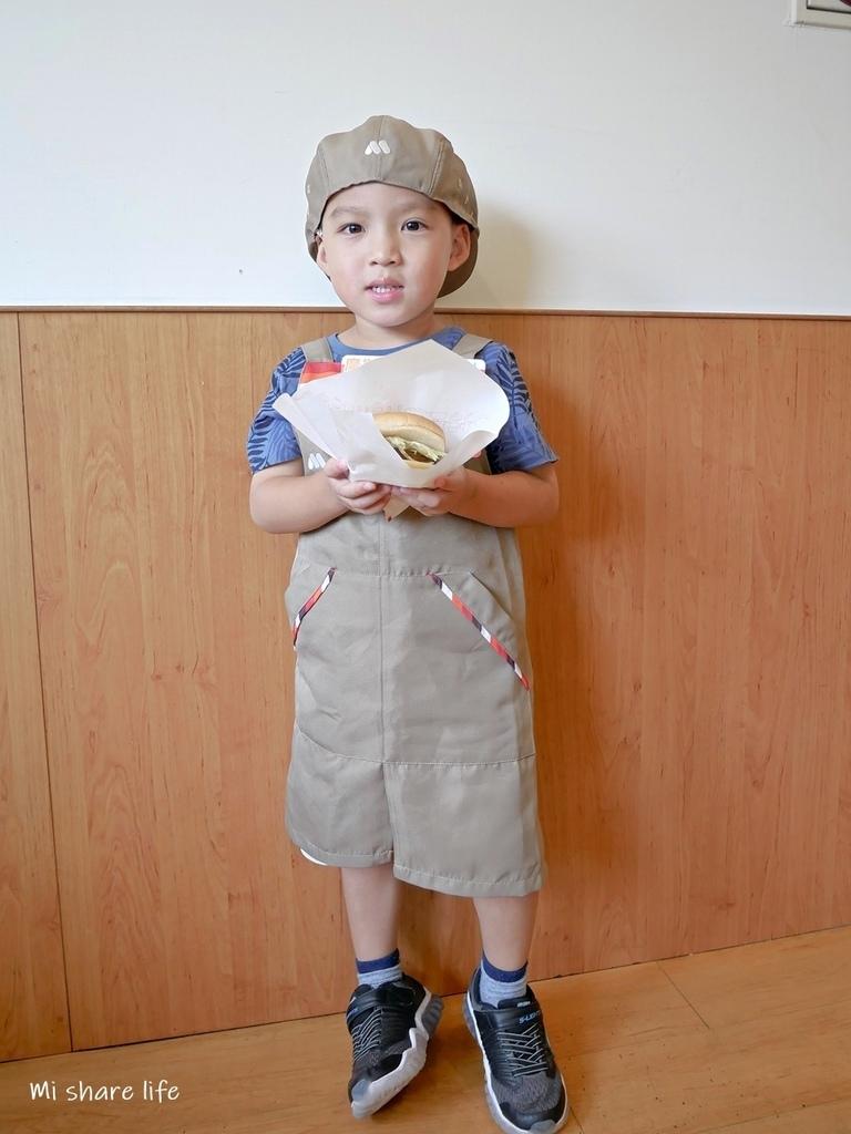 摩斯漢堡 小小廚師 小小漢堡達人 (13).jpg