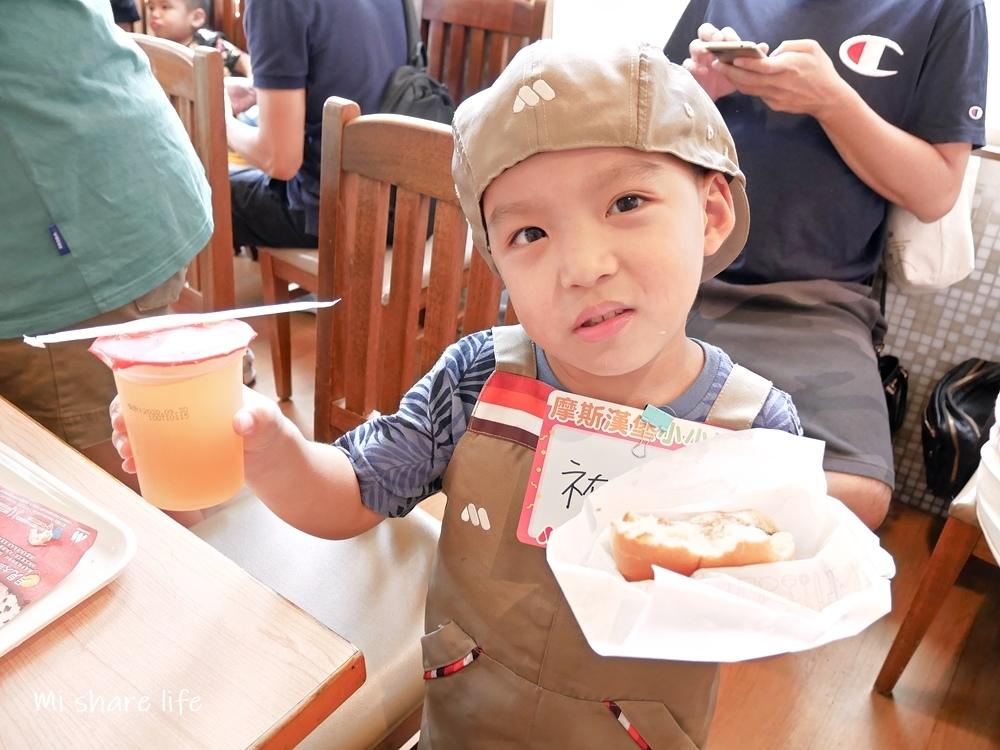 摩斯漢堡 小小廚師 小小漢堡達人 (15).jpg