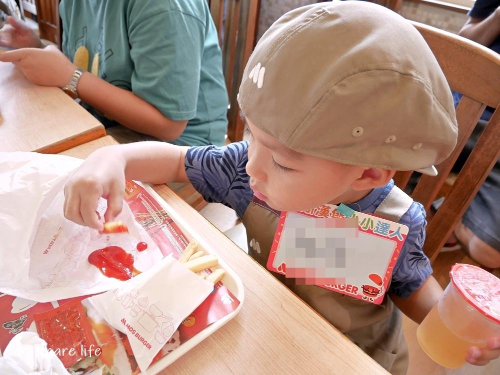 摩斯漢堡 小小廚師 小小漢堡達人 (16).jpg