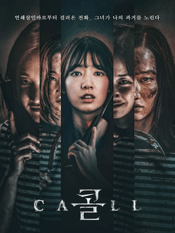 2020韓國電影推薦必看 (1).png