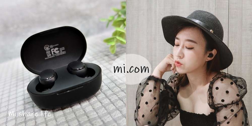 小米藍芽耳機 (1).jpg