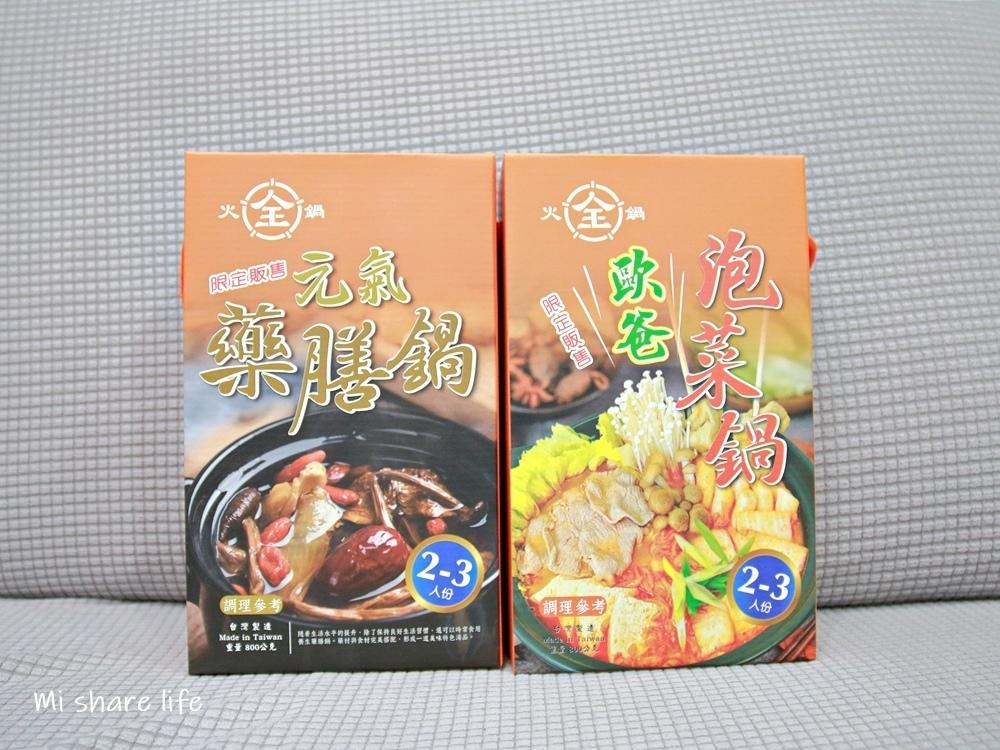全聯火鍋湯底 (3).jpg