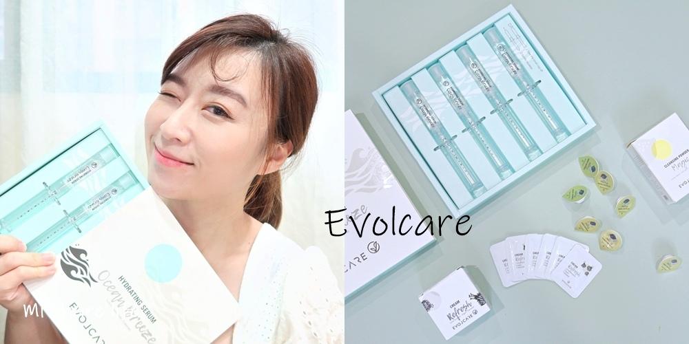 Evolcare保養品 (1).jpg