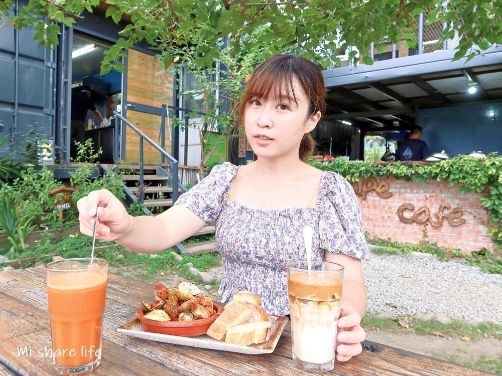 台東都蘭海角咖啡 (6).jpg