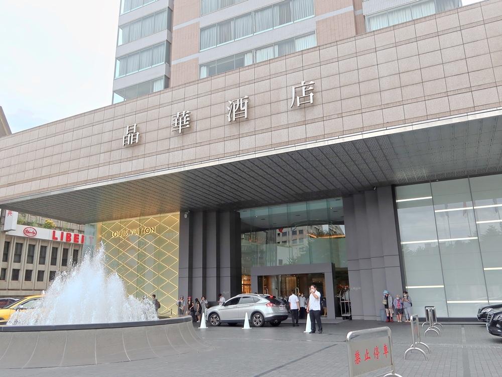 晶華酒店 (2).jpg