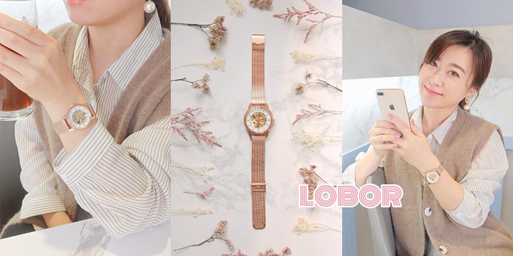 LOBOR手錶 (1).jpg