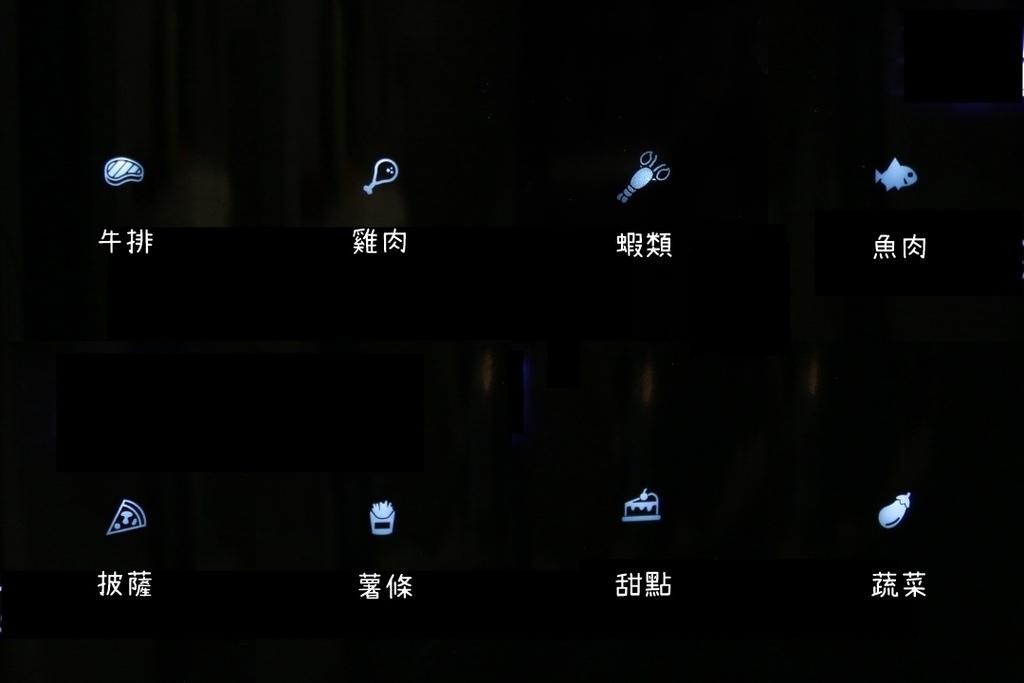 漢美馳觸控式液晶氣炸鍋 (5).jpg