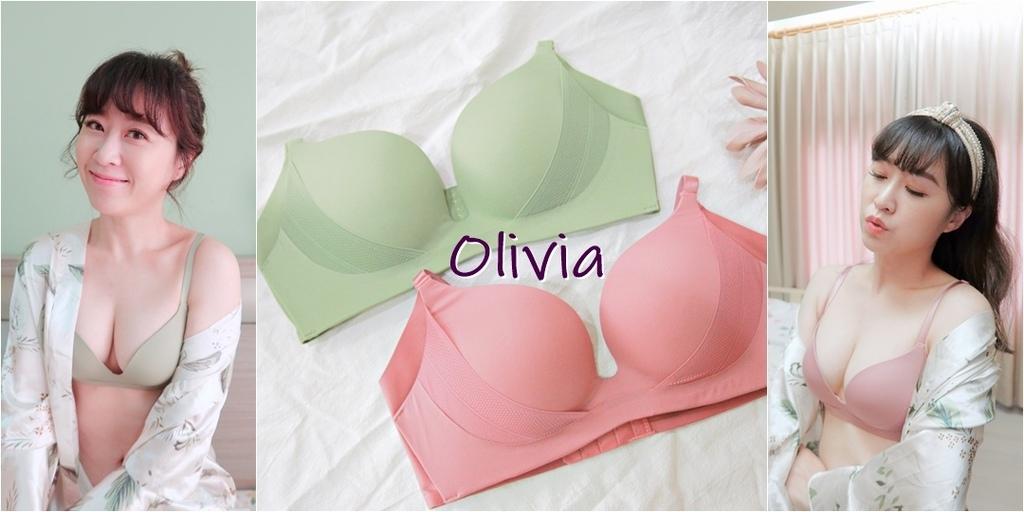 Olivia (1).jpg