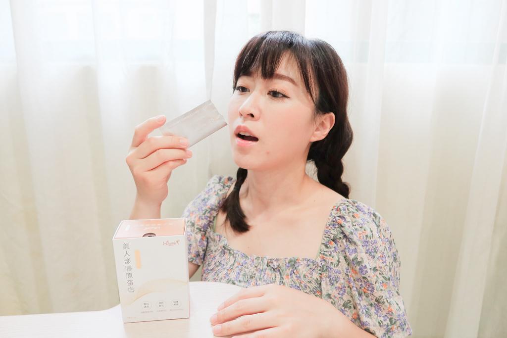 健康超給力美人漾膠原蛋白 (10).jpg