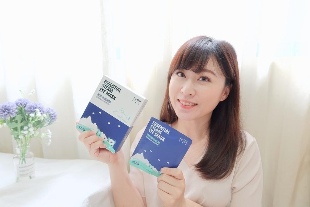 蓓膚美 Care+美肌蒸氣眼膜 (8).jpg