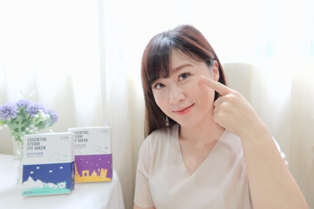 蓓膚美 Care+美肌蒸氣眼膜 (14).jpg