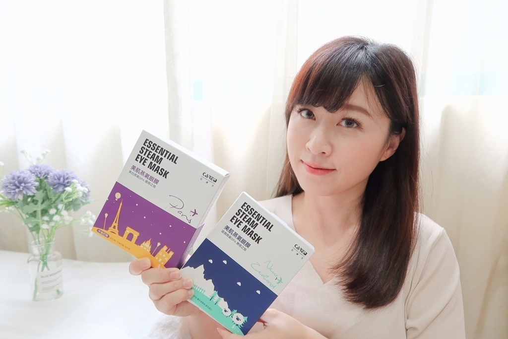 蓓膚美 Care+美肌蒸氣眼膜 (16).jpg