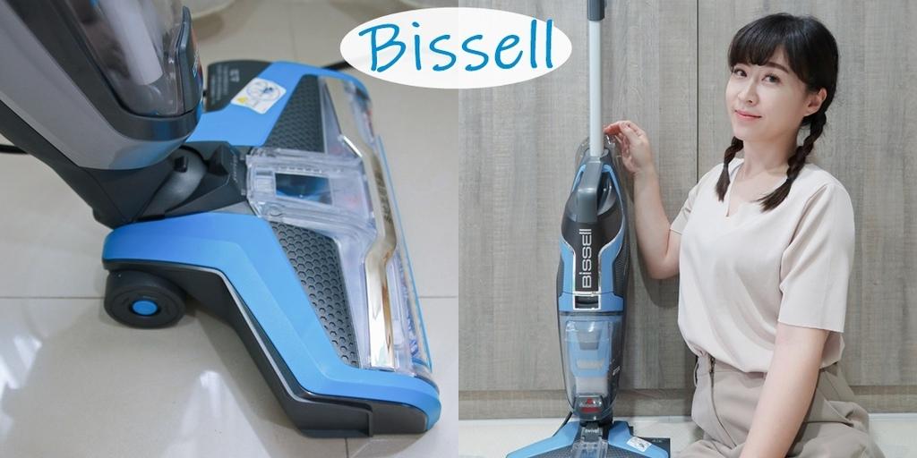 美國 Bissell 必勝 (1).jpg