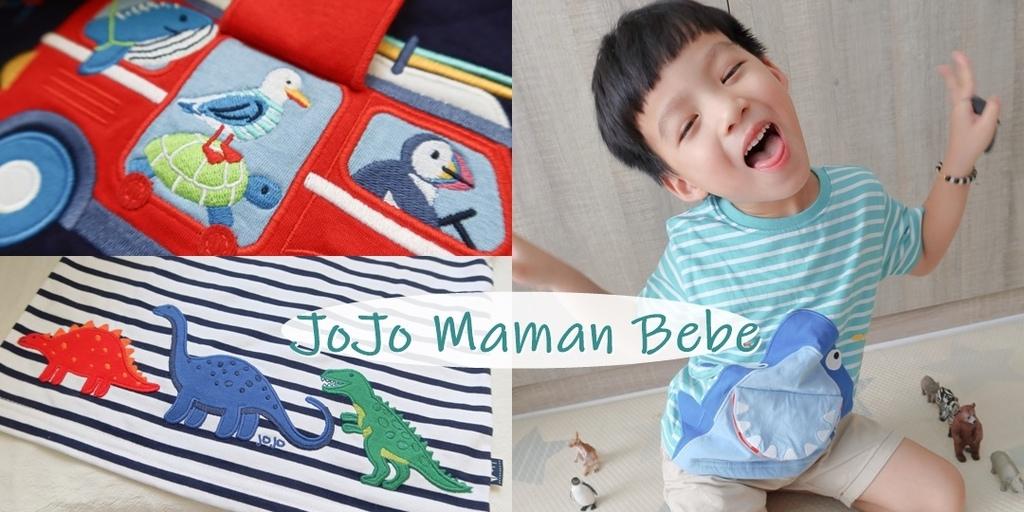 JoJo Maman Bebe (1).jpg