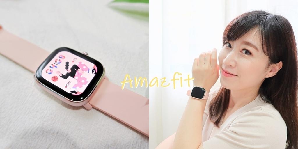Amazfit 華米 (1).jpg