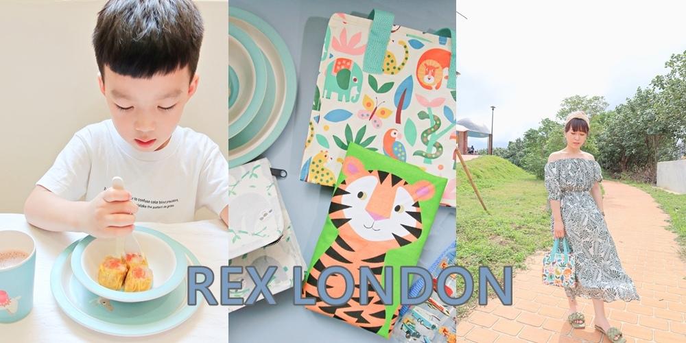 REX LONDON (1).jpg