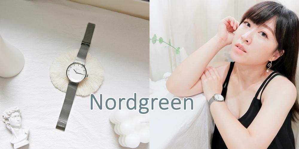 Nordgreen (1).jpg