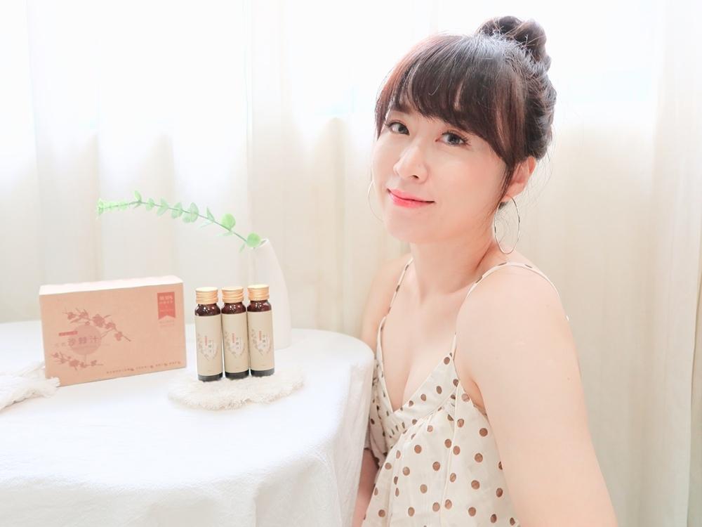 橙十沙棘 (3).jpg