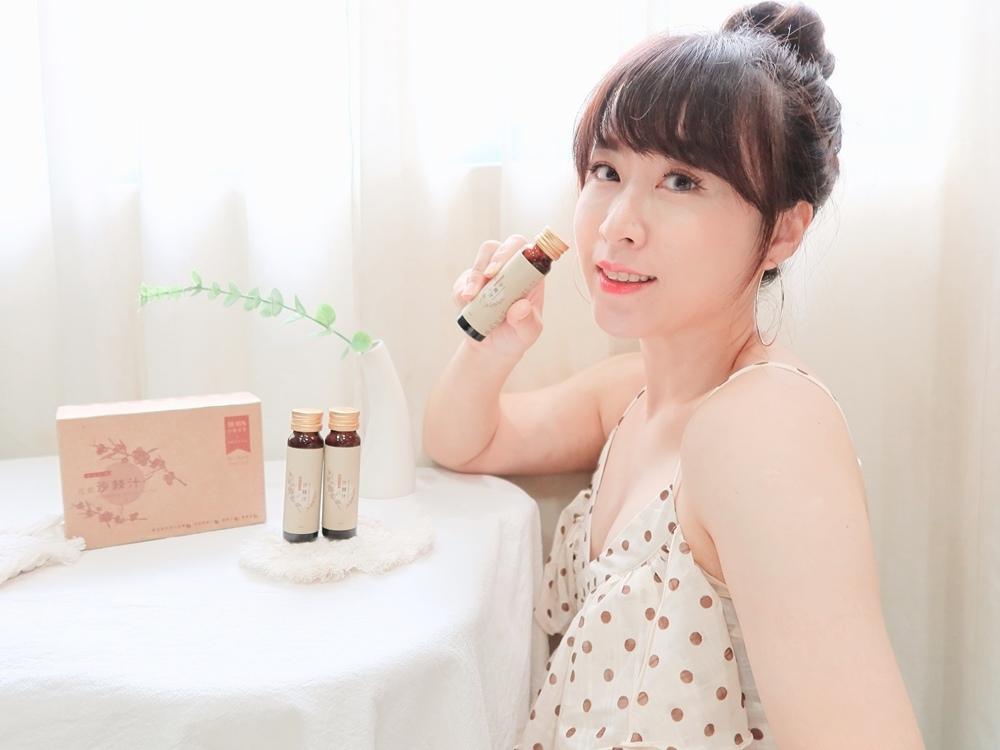 橙十沙棘 (11).jpg