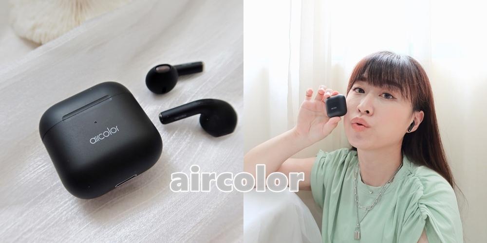aircolor 無線耳機 (1).jpg