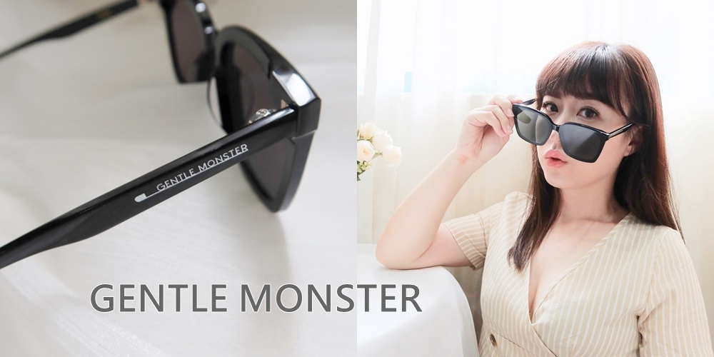 GENTLE MONSTER 墨鏡 (1).jpg