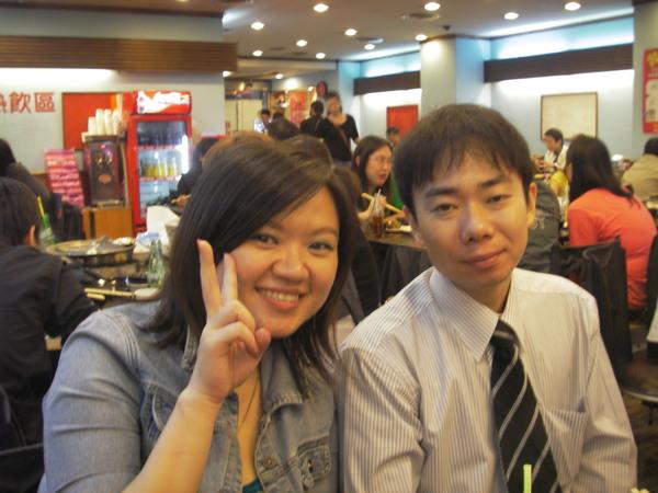 私と土田さん
