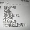 IMGP6169.JPG