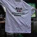 反星巴克的咖啡攤