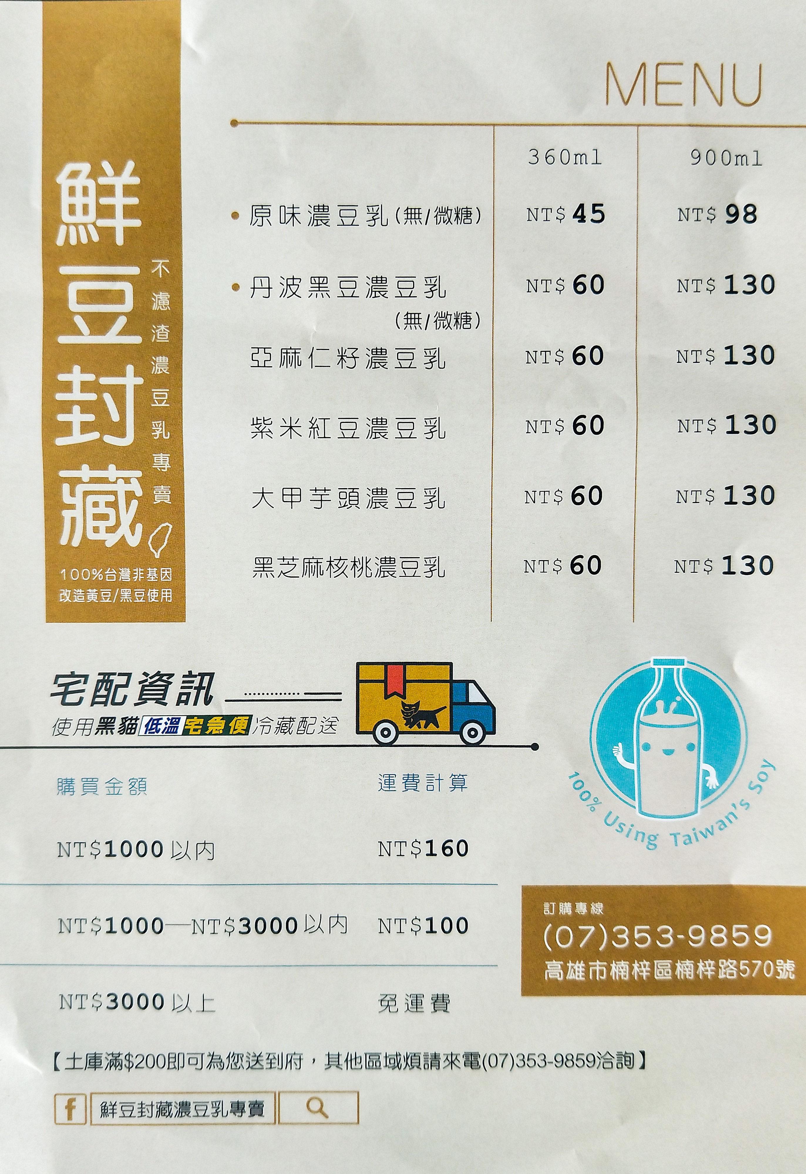 LRM_EXPORT_981572547564498_20190430_151212513.jpeg