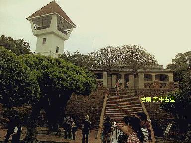 安平古堡.png