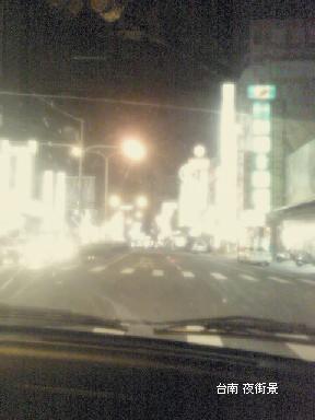 夜街景.png