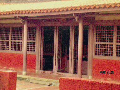 孔廟.png
