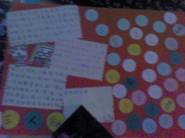 阿婆給的卡片.JPG