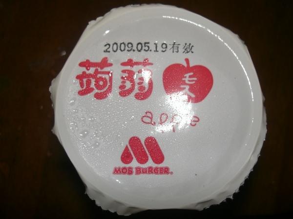 CIMG8882.JPG
