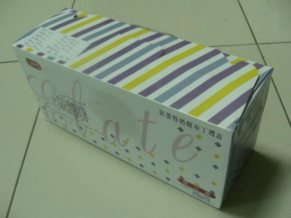 CIMG9056.JPG