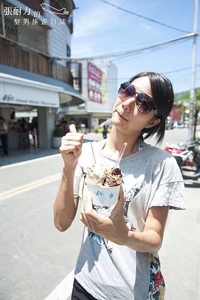 冰淇淋好吃 拷貝.jpg