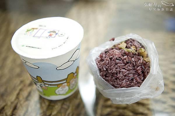 紫米飯糰 拷貝.jpg