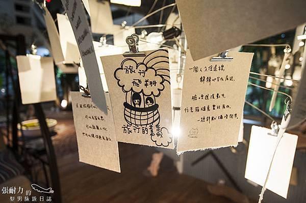 餐廳一角明信片 拷貝.jpg