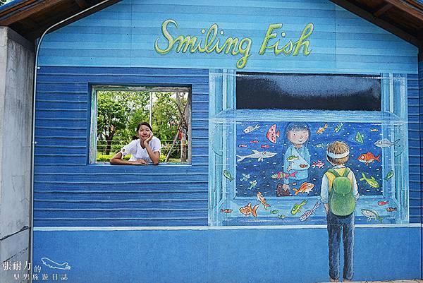 微笑魚櫥窗 拷貝.jpg