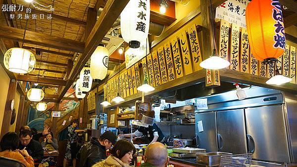 橫町內餐廳 拷貝.jpg