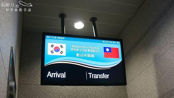 韓亞航-3 拷貝.jpg