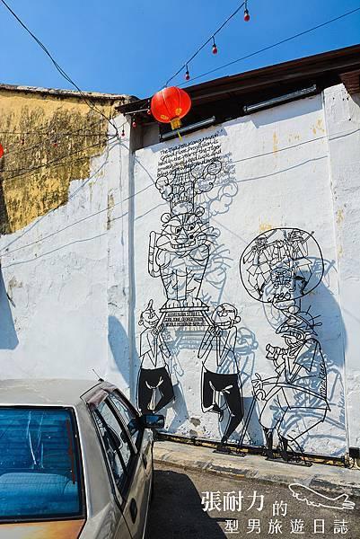 檳城藝術街遊-23 拷貝.jpg