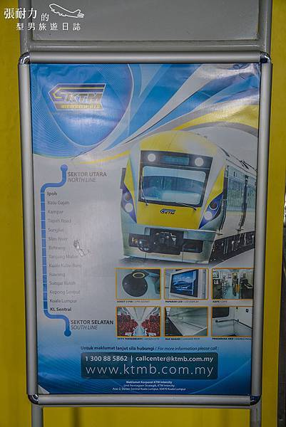 怡保車站-17 拷貝.jpg