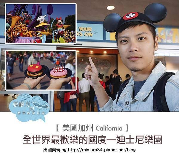 迪士尼封面.jpg