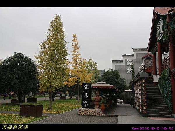 PhotoCap_281.jpg