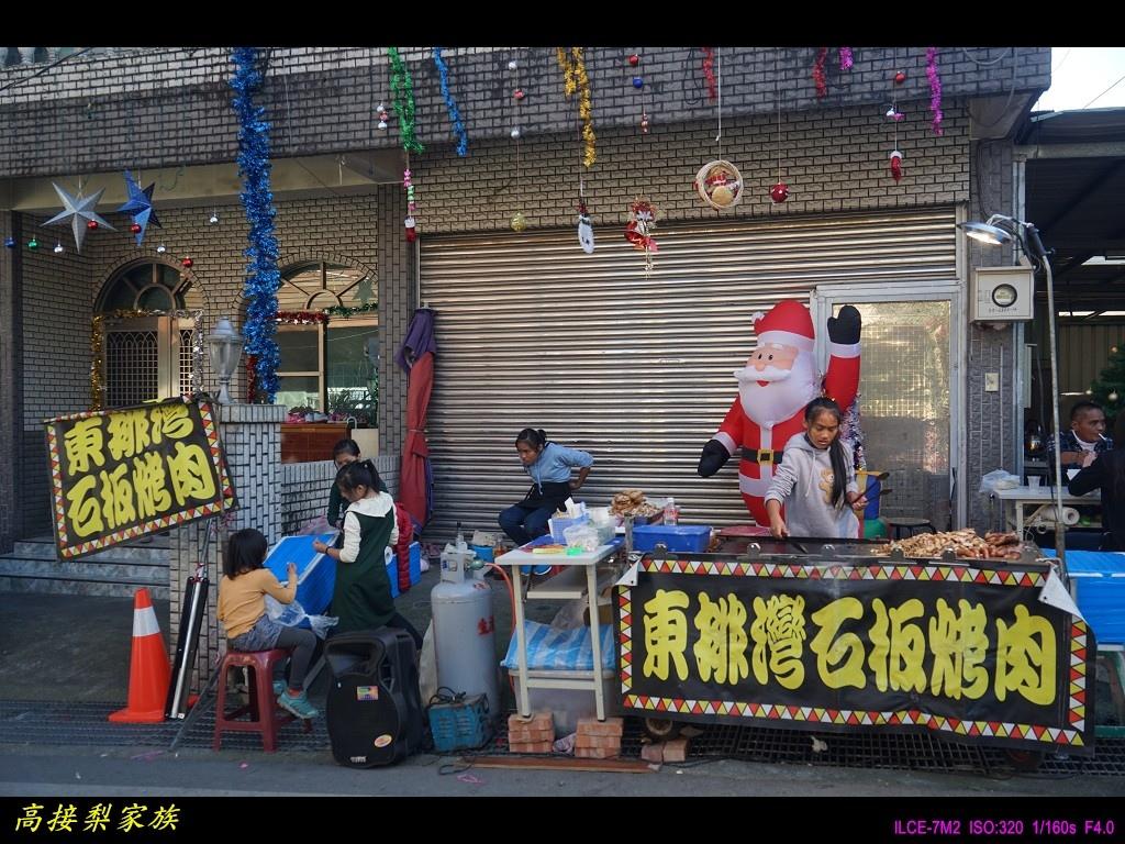 PhotoCap_022.jpg