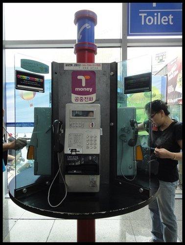 首爾站公共電話
