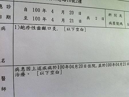 20110421_15.jpg