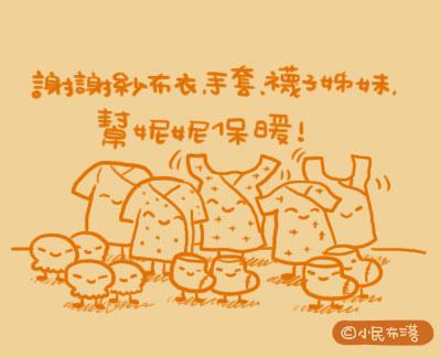 20080918_one_month_02-05.jpg